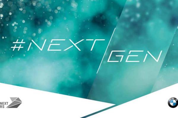 رویداد NEXTGen بی ام و,اخبار خودرو,خبرهای خودرو,مقایسه خودرو