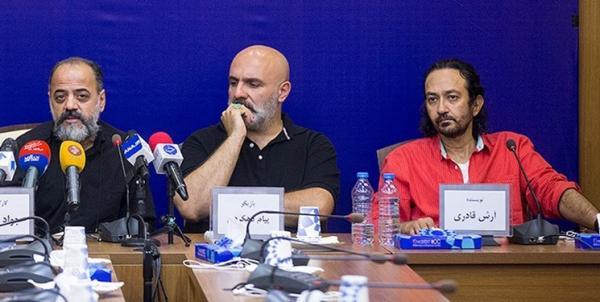 آرش قادری,اخبار صدا وسیما,خبرهای صدا وسیما,رادیو و تلویزیون