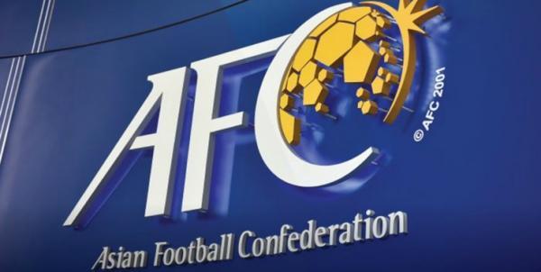 ردهبندی AFC,اخبار فوتبال,خبرهای فوتبال,فوتبال ملی