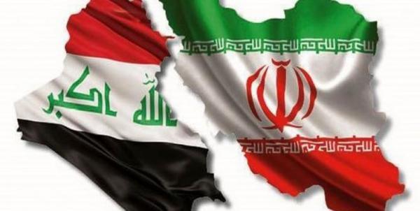 روابط ایران و عراق,اخبار اقتصادی,خبرهای اقتصادی,تجارت و بازرگانی
