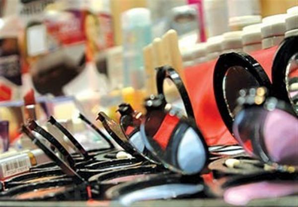 لوازم آرایشی و بهداشتی,اخبار اقتصادی,خبرهای اقتصادی,تجارت و بازرگانی