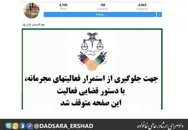 آرایشگاه متخلف در تهران,اخبار اجتماعی,خبرهای اجتماعی,حقوقی انتظامی