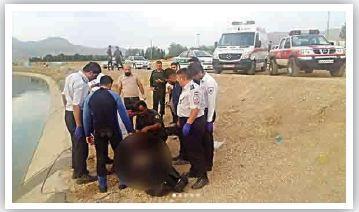 مرگ دختران آزرا سوار در کانال بیحفاظ