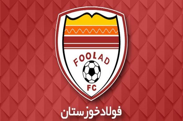 باشگاه فولاد خوزستان,اخبار فوتبال,خبرهای فوتبال,لیگ برتر و جام حذفی