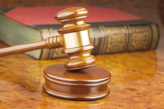 دادگاه های قضایی,اخبار اجتماعی,خبرهای اجتماعی,حقوقی انتظامی