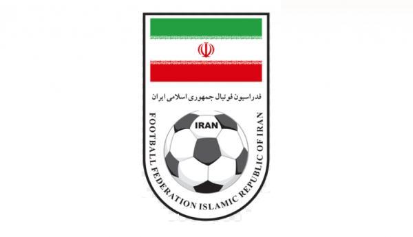 فدراسیون فوتبال ایران,اخبار فوتبال,خبرهای فوتبال,حواشی فوتبال