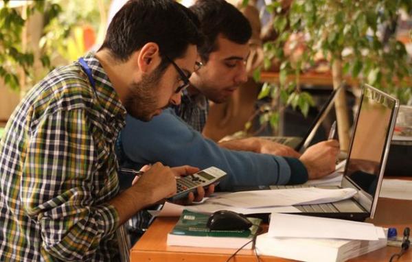 آزمون کارشناسی ارشد 98,نهاد های آموزشی,اخبار آزمون ها و کنکور,خبرهای آزمون ها و کنکور