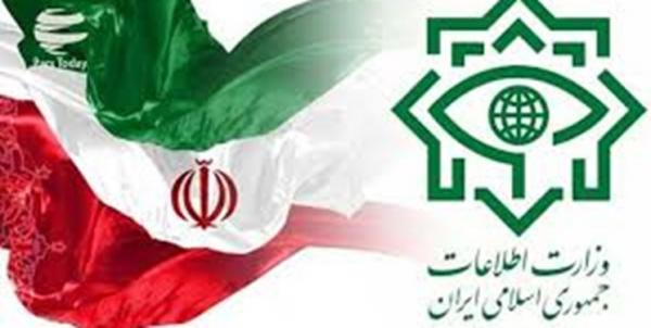 وزارت اطلاعات جمهوری اسلامی ایران,اخبار سیاسی,خبرهای سیاسی,دفاع و امنیت