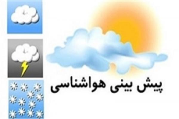 وضعیت جوی کشور,اخبار اجتماعی,خبرهای اجتماعی,وضعیت ترافیک و آب و هوا