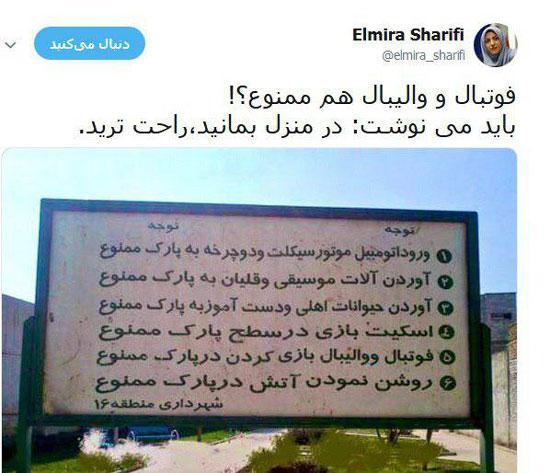 الهام شریفی مقدم,اخبار هنرمندان,خبرهای هنرمندان,بازیگران سینما و تلویزیون