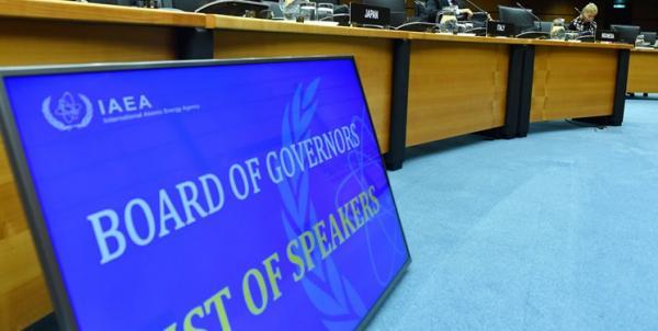 نشست ویژه شورای حکام آژانس,اخبار سیاسی,خبرهای سیاسی,سیاست خارجی