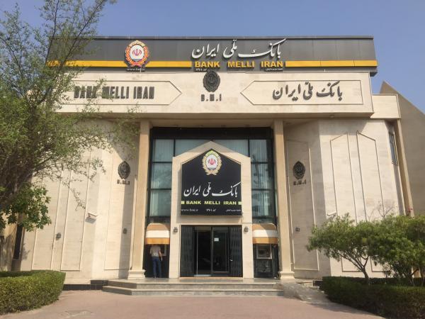 غیرفعال شدن حسابهای فاقد شناسه شهاب بانک ملی ایران از تاریخ ششم مرداد ماه