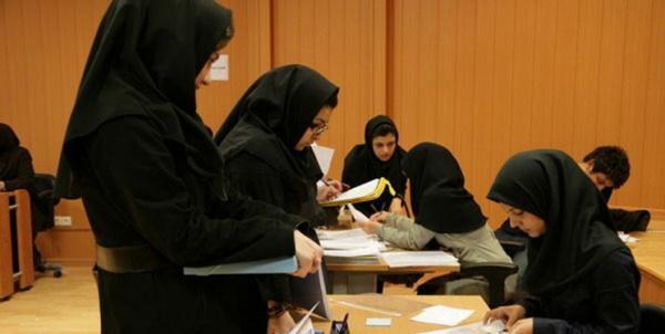 مهلت انتخاب رشته برای شرکت در دوره های کاردانی نظام جدید,اخبار دانشگاه,خبرهای دانشگاه,دانشگاه