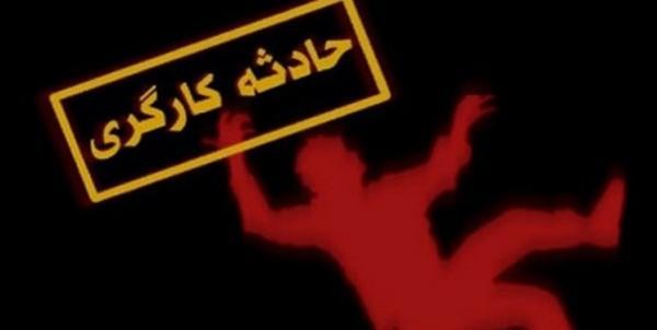 مرگ دو کارگر مقنی در رفسنجان,کار و کارگر,اخبار کار و کارگر,حوادث کار