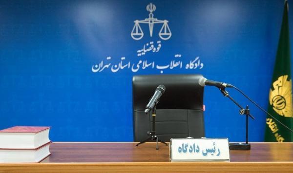 نهمین جلسه رسیدگی به اتهامات ۱۴ متهم ارزی,اخبار اجتماعی,خبرهای اجتماعی,حقوقی انتظامی