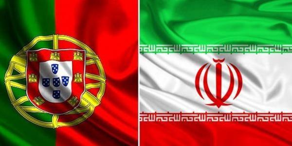 ایران و پرتغال,اخبار سیاسی,خبرهای سیاسی,سیاست خارجی