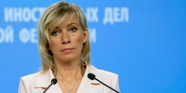 ماریا زاخاروا,اخبار سیاسی,خبرهای سیاسی,سیاست خارجی