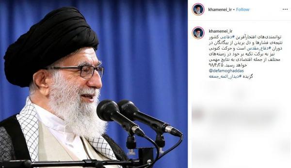 توقیف نفتکش انگلیسی در ایران,اخبار سیاسی,خبرهای سیاسی,سیاست خارجی