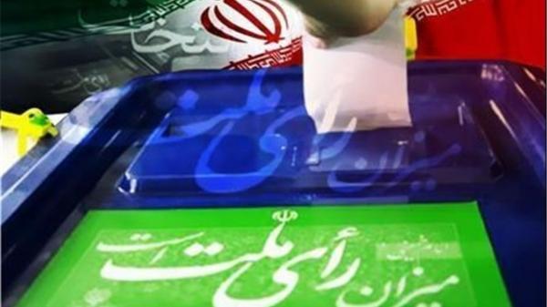 انتخابات,اخبار سیاسی,خبرهای سیاسی,اخبار سیاسی ایران