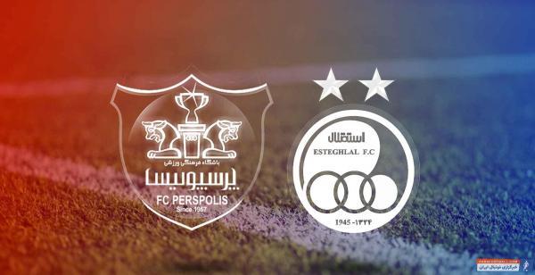 دخالت در استقلال و پرسپولیس عامل تعلیق فوتبال ایران؟