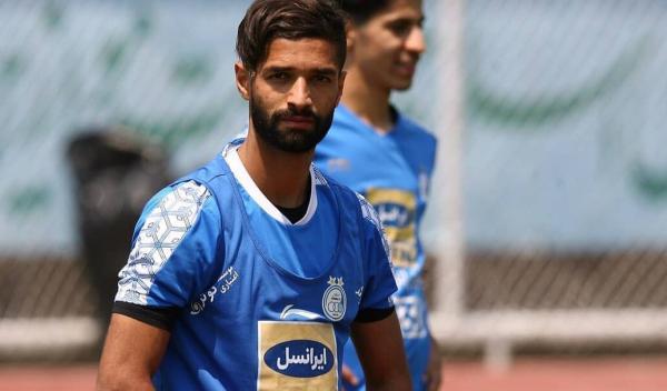 آرمین سهرابیان,اخبار فوتبال,خبرهای فوتبال,نقل و انتقالات فوتبال