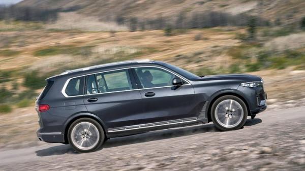 بیامو X7,اخبار خودرو,خبرهای خودرو,مقایسه خودرو
