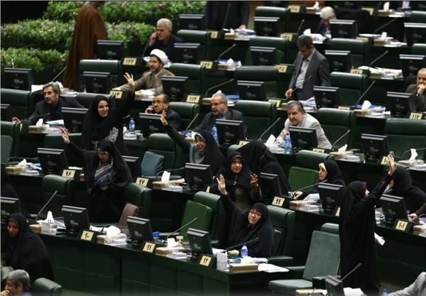 تصویب کلیات طرح اعاده اموال نامشروع مسئولان در مجلس