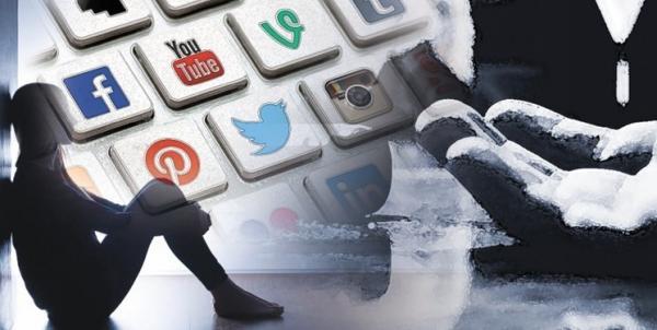انتشار پست های غمگین در شبکه های اجتماعی,اخبار دیجیتال,خبرهای دیجیتال,شبکه های اجتماعی و اپلیکیشن ها
