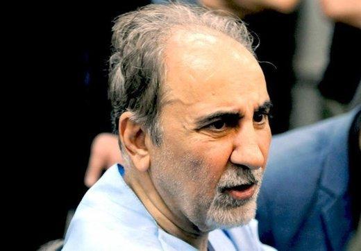 محمد علی نجفی,اخبار اجتماعی,خبرهای اجتماعی,آسیب های اجتماعی