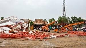 سقوط میله های آهنی در ایالت راجستان هند,اخبار حوادث,خبرهای حوادث,حوادث امروز