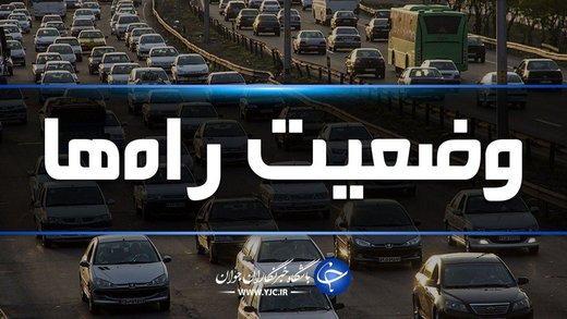 وضعیت راه ها,اخبار اجتماعی,خبرهای اجتماعی,وضعیت ترافیک و آب و هوا