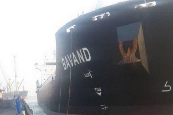 توقف ۲ کشتی باری ایرانی در سواحل برزیل به دلیل تحریم های آمریکا
