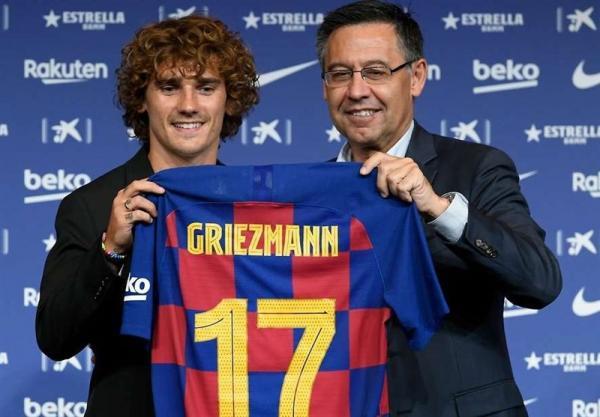 قرارداد گریزمان با بارسلونا,اخبار فوتبال,خبرهای فوتبال,حواشی فوتبال