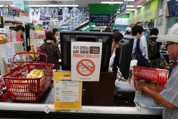 تحریم کالاهای ژاپی در کره جنوبی,اخبار اقتصادی,خبرهای اقتصادی,اقتصاد جهان