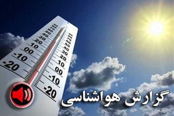 گزارش هواشناسی مراکز استان ها,اخبار اجتماعی,خبرهای اجتماعی,وضعیت ترافیک و آب و هوا