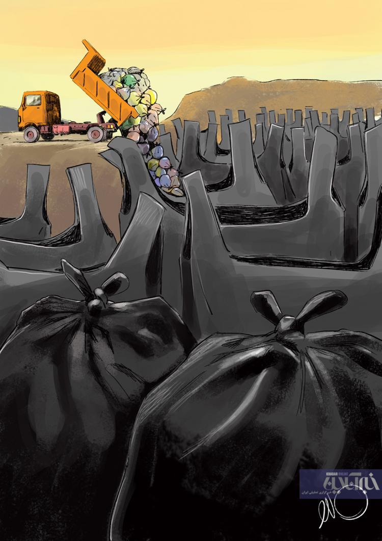 کاریکاتور میزان مصرف پلاستیک در ایران,کاریکاتور,عکس کاریکاتور,کاریکاتور اجتماعی