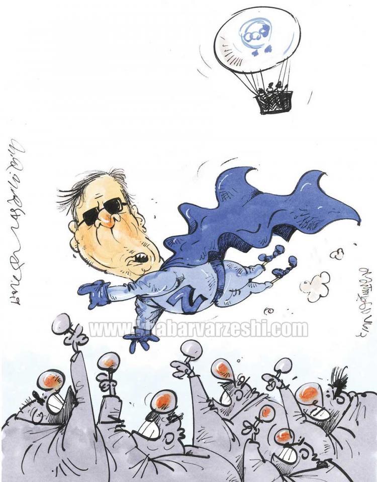 کاریکاتور جواد زرینچه,کاریکاتور,عکس کاریکاتور,کاریکاتور ورزشی
