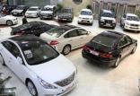 بازار خودروهای وارداتی,اخبار خودرو,خبرهای خودرو,بازار خودرو