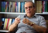 عباس عبدی,اخبار علمی,خبرهای علمی,پژوهش