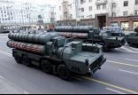 سامانه موشکی اس ۴۰۰ روسیه,اخبار سیاسی,خبرهای سیاسی,خاورمیانه