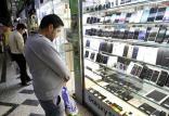 قیمت تلفن همراه,اخبار دیجیتال,خبرهای دیجیتال,موبایل و تبلت