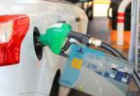 قاچاق بنزین,اخبار اقتصادی,خبرهای اقتصادی,نفت و انرژی