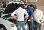 خدمات پساز فروش خودرو,اخبار خودرو,خبرهای خودرو,بازار خودرو