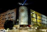 موزه آکادمی علوم و هنرهای سینمایی اسکار,اخبار هنرمندان,خبرهای هنرمندان,جشنواره