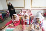 مدارس استان خراسان,نهاد های آموزشی,اخبار آموزش و پرورش,خبرهای آموزش و پرورش
