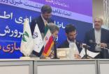 محمدجواد آذری جهرمی,نهاد های آموزشی,اخبار آموزش و پرورش,خبرهای آموزش و پرورش