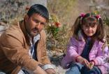 فیلم قصر شیرین,اخبار فیلم و سینما,خبرهای فیلم و سینما,سینمای ایران