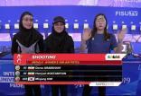 دختران تیرانداز ایران در یونیورسیاد,اخبار ورزشی,خبرهای ورزشی,ورزش بانوان