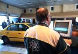 معاینه فنی خودرو,اخبار خودرو,خبرهای خودرو,بازار خودرو
