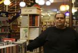 علیاکبر حیدری,اخبار فرهنگی,خبرهای فرهنگی,کتاب و ادبیات